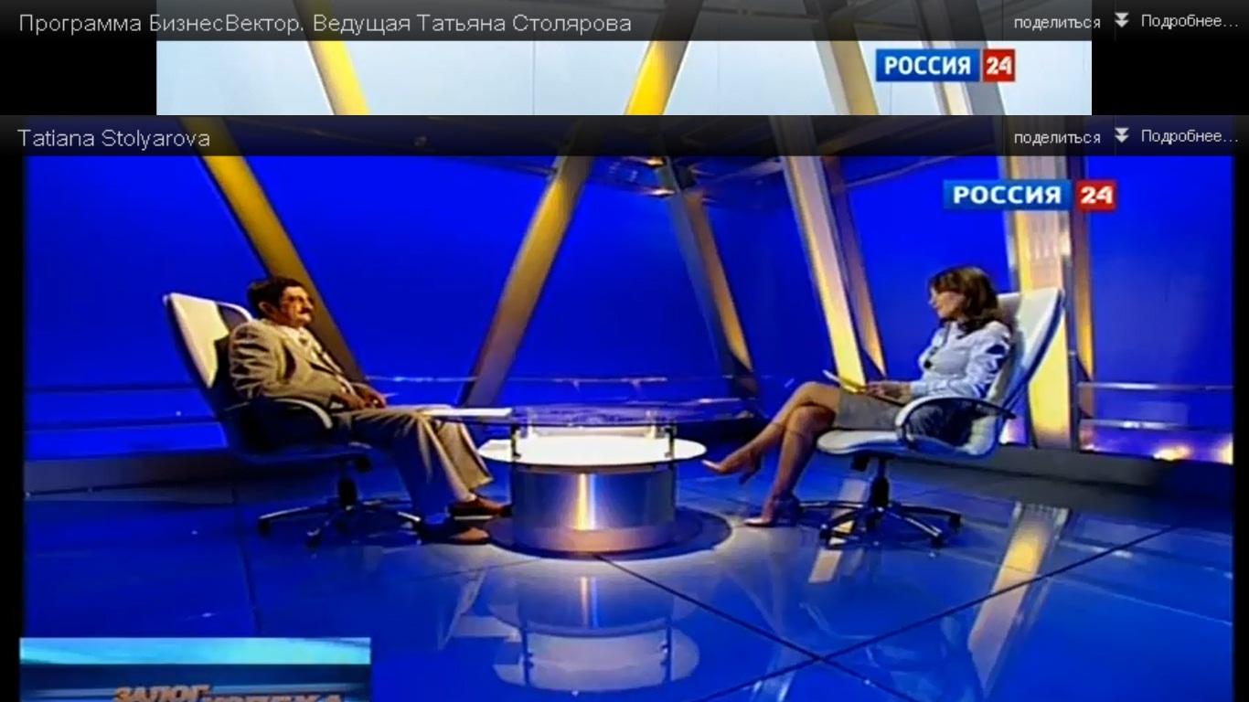 Тв программа российские телеканалы смотреть онлайн 19 фотография