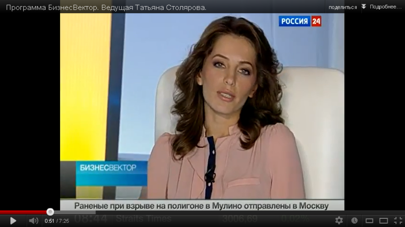 Тв программа российские телеканалы смотреть онлайн 12 фотография